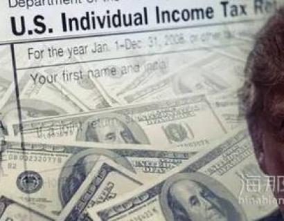 川普承诺减税,到底怎么个\