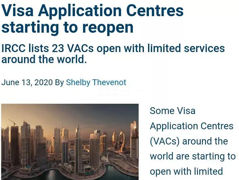 利好!加拿大23个签证中心重开!移民、留学生暴跌 政府或大开国门…