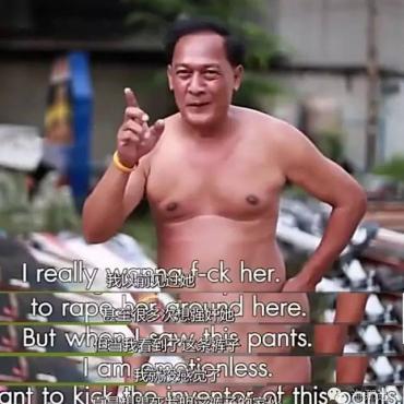 泰国 | 就算满满的负能量,也能被这些笑到哭的泰国广告治愈