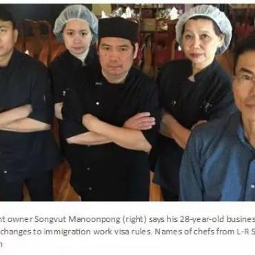 带你解读移民新政下对西厨的影响究竟有多大!