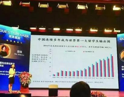 中国留学生就业 回国成主流?