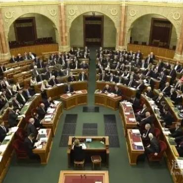 匈牙利宪法修正案未获国会通过