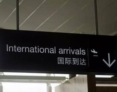 你造么,这条移民新西兰的新通道已悄悄开启,每年100个名额!