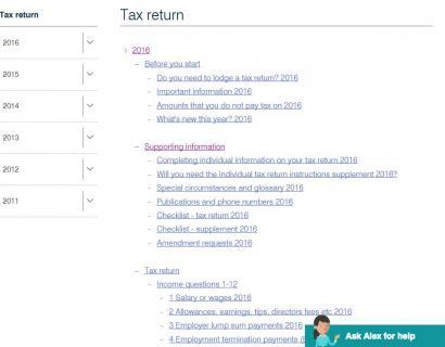 在财政年前申请提前退税