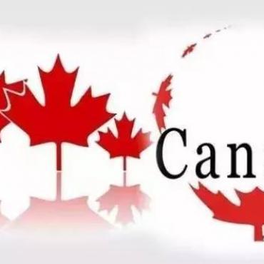 重磅!加拿大魁省移民申请费上涨,暗示了什么?