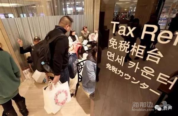 中国游客扛7万现金买铁壶:把日本导购吓傻了!
