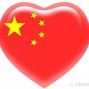 加入了澳籍,我的中国身份怎么办?