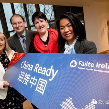 爱尔兰旅游发展局:我们将准备万全迎接中国游客