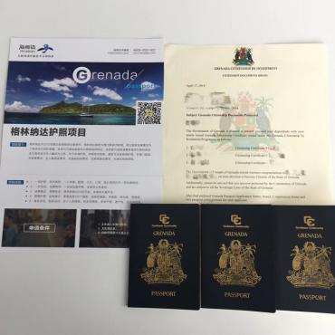 【格林纳达护照】恭喜海那边客户H先生全家顺利收到格林纳达护照和公民证书