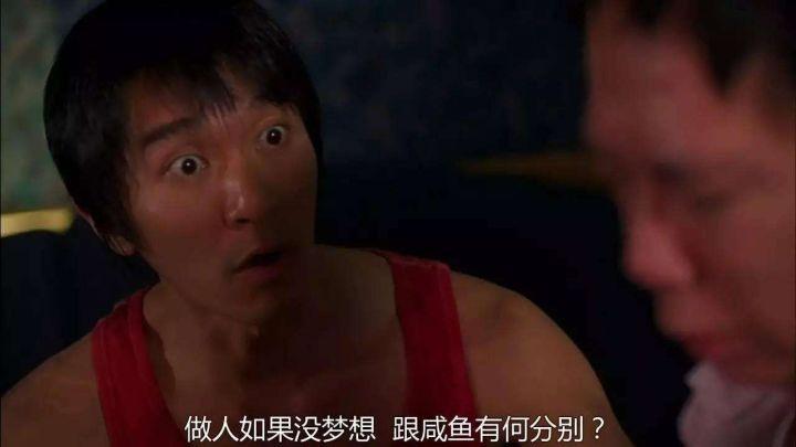 """武汉""""昏招"""":诱导年轻人浪费青春 把湖北带向没落"""