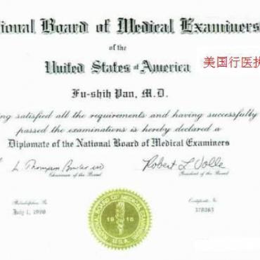 """安提瓜美国大学——美国从医的""""曲线方式"""""""