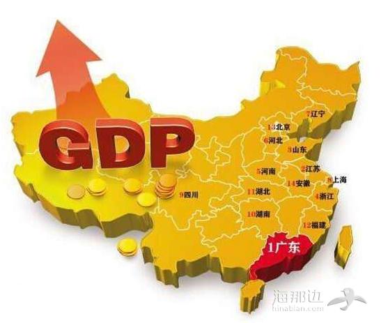 """中国这些省市已经""""富可敌国"""",有你家乡吗?"""