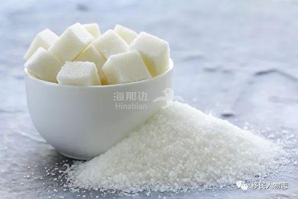 糖业大王黄仲涵家族销声匿迹:无人能扛起顶梁柱