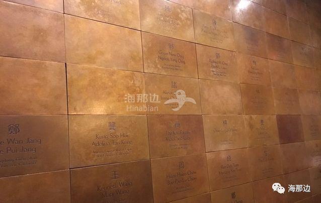 """中国""""失败家族""""在美国造了一座""""哭墙"""",感动了所有华人"""
