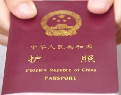中国驻匈牙利大使馆1月起实施护照申请网上预约