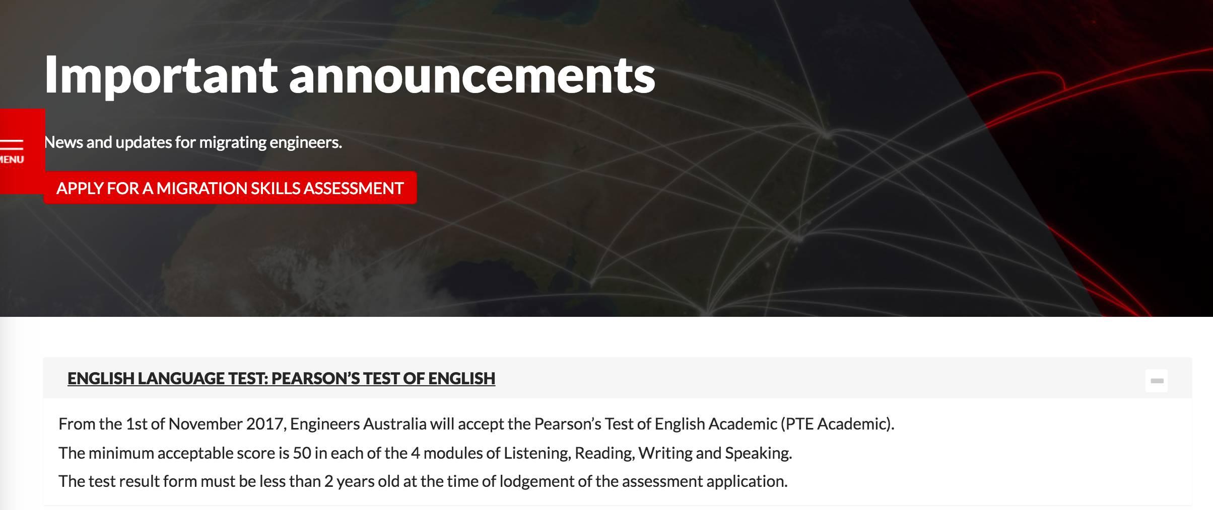 好消息!澳洲工程职业评估正式接受PTE成绩!