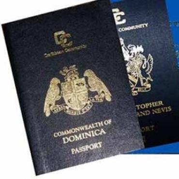 多米尼克护照,投资移民人士的新选择!