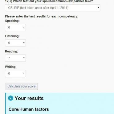 [EE] CIC官网 官方EE 算分工具