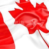 申请加拿大PEI省移民会遇到的问题有哪些?