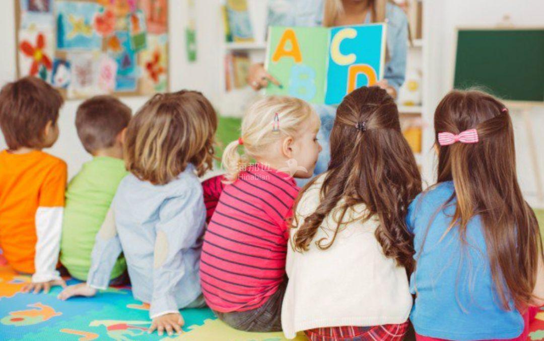重视教育的新移民们,请慎重把0-3岁的孩子送去幼儿园!