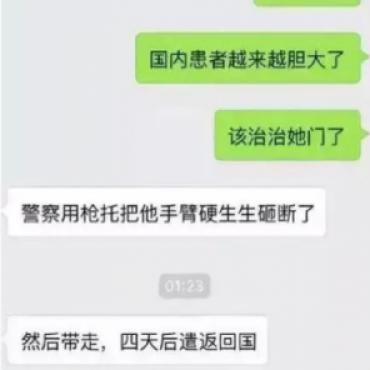 美国警察好牛逼,看看人家怎么处理中国人的医闹事件
