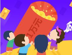 【活动】推荐专栏作者,瓜分万元现金红包!