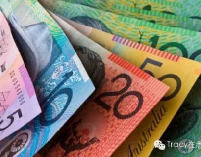 【Tracy在悉尼】八一八,澳洲独立技术移民到底要花多少钱?