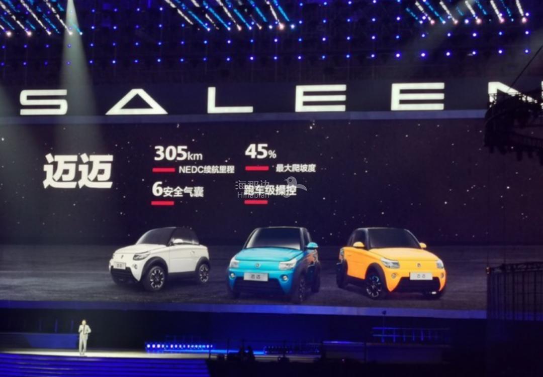 三位中国造车大佬,跑路为什么都选美国?