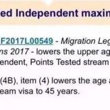7月起澳洲技术移民门槛再拔高,年龄不超过45周岁