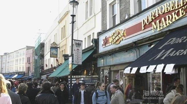 """在伦敦古董市场上能捡到""""漏""""吗?"""