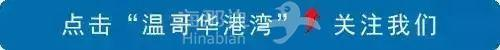 3天!郑爽演艺事业彻底崩塌!广电发文封杀,疑似退圈声明视频曝光