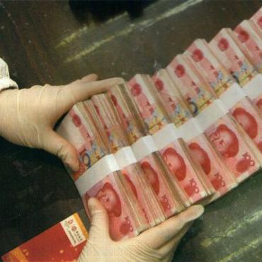 探底中国各省居民存款:总量广东最高,人均浙江第一大省