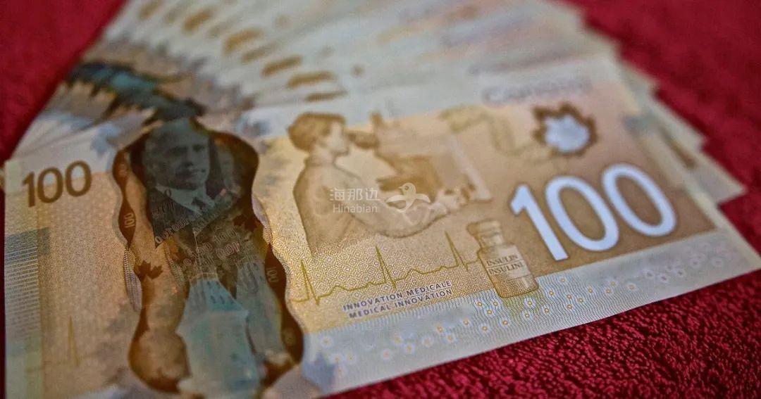 加拿大牛奶金又涨了!每个孩子每年最高拿$6765!(附攻略)