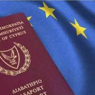 塞浦路斯欧盟护照移民有什么条件?优势在哪?