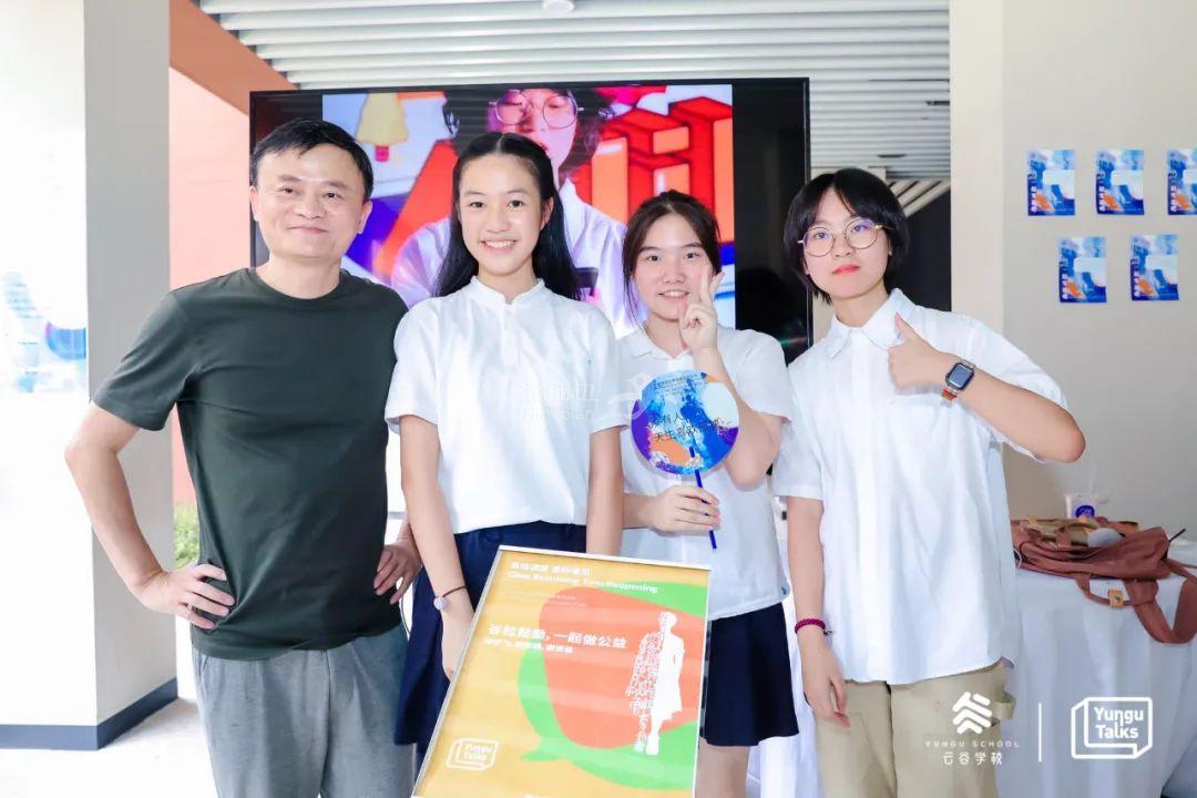 马云的云谷教育,是不是中国教育改革的试验田?