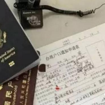 赴美生子群体注意!上海或正拟出台美宝户籍新政