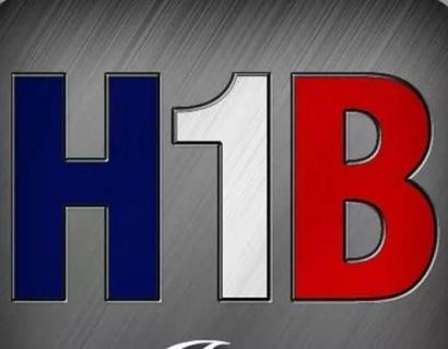 持H1-B签证者被解雇后可有60天的宽限期正式生效