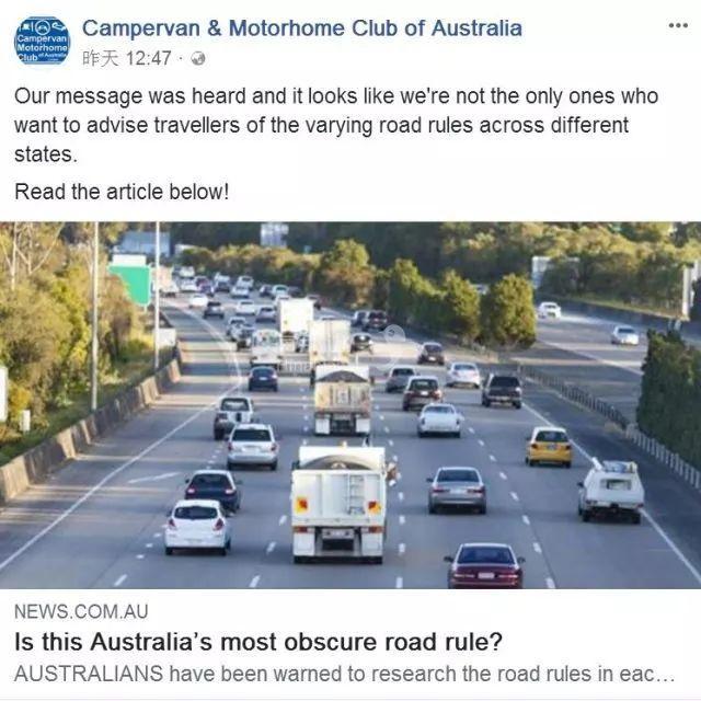 澳洲交规里的这一条你知道吗?一不留神就要面临罚款上千、停牌半年!且各州规则不同!