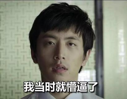 美国高中的中文试卷,刚看第一题就懵逼了....我可能是个假中国人