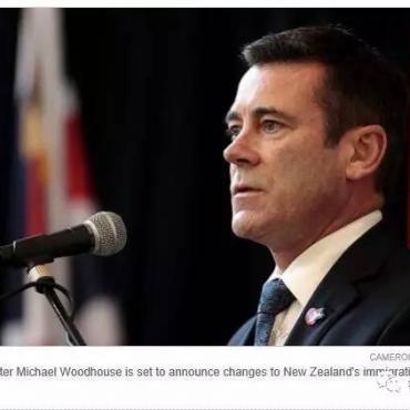 移民新政或对新西兰留学产生极大冲击,选择这些专业请谨慎