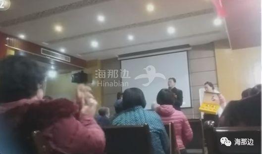 """""""鸿茅药酒""""跨省抓人背后,是中国保健品骗子们的狂欢盛宴"""
