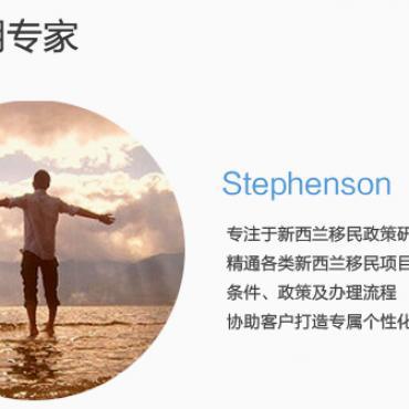【课堂】什么样的人才适合去新西兰创业——新西兰创业移民自我评估