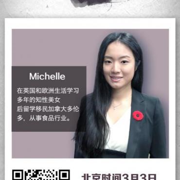【华人说海外】初到加拿大 购房置业怎么办?(第36期)
