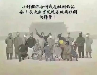 杨樾|是怎样的残忍,让你们心安理得的要求孩子们在雾霾中照常上课?
