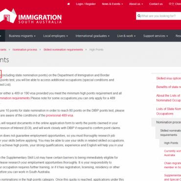 最新消息!南澳技术移民高分担保的要求由85分降低为80分!