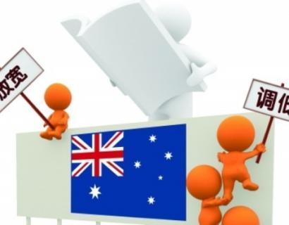 9月10起即可申请!澳洲188签证类型新增一个188E!