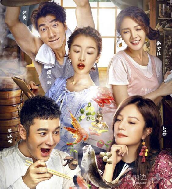 新综艺《中餐厅》开播:在国外,华人餐馆是怎样一种存在?