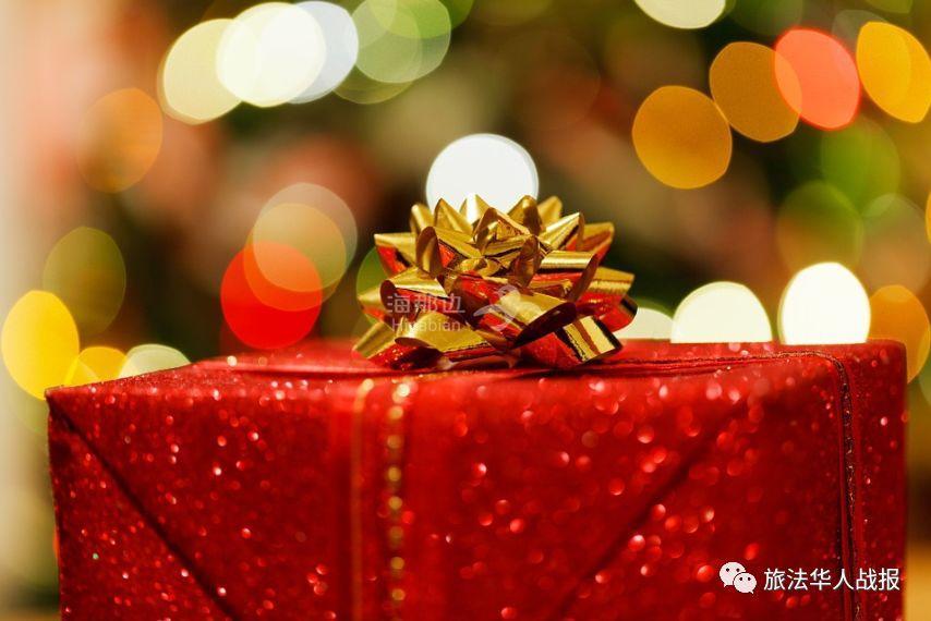 【经济】法国人转卖或出租圣诞礼物成常态 青年人尤为突出