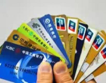 2017年中国银行卡新规出台!知道与澳卡的差别在哪里吗?