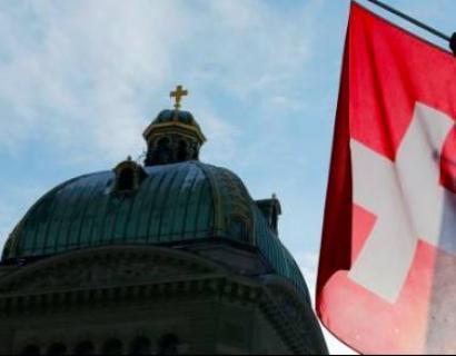 瑞士想学爱尔兰低企业税太难,爱尔兰税收好在哪?